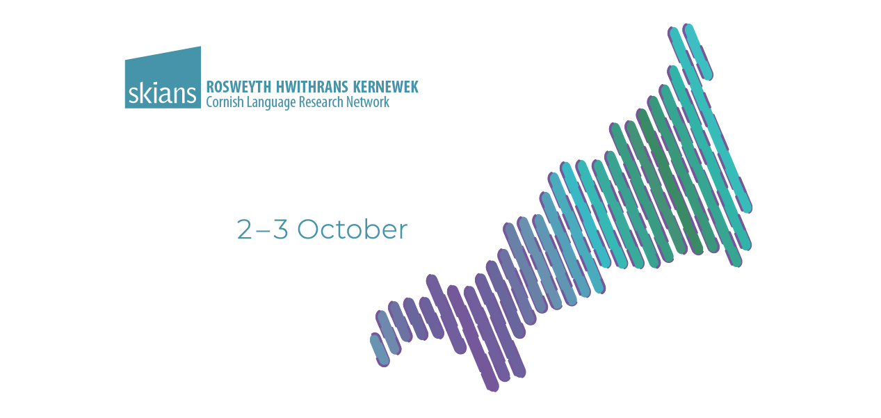2018 Skians conference